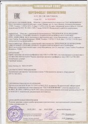 Сертификат ТС. Краны стреловые и ГПК